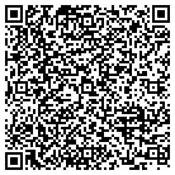 QR-код с контактной информацией организации БОГОРОДИЦКИЙ ЛЕСХОЗ