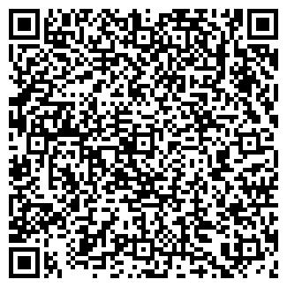 QR-код с контактной информацией организации ГАГАРИНО СПК