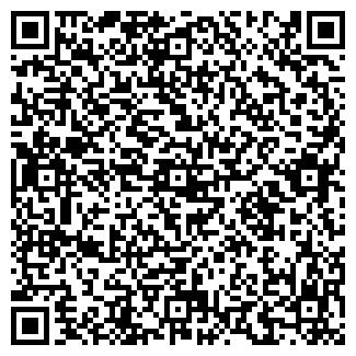 QR-код с контактной информацией организации ЛОМОВСКОЕ ЗАО