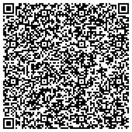 QR-код с контактной информацией организации БОГОРОДИЦКАЯ СТАНЦИЯ СКОРОЙ МЕДИЦИНСКОЙ ПОМОЩИ