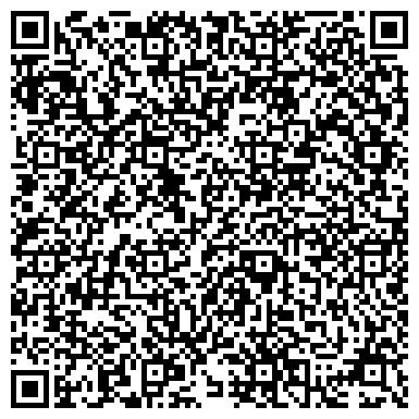 QR-код с контактной информацией организации ОАО БОГОРОДИЦКИЙ КОМБИНАТ СТРОИТЕЛЬНЫХ МАТЕРИАЛОВ И ИЗДЕЛИЙ