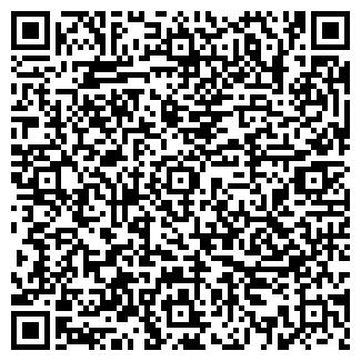 QR-код с контактной информацией организации СБ РФ № 2702