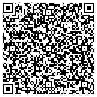 QR-код с контактной информацией организации ТОВАРКОВСКИЙ СПК