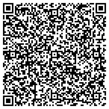 QR-код с контактной информацией организации БОЛОГОВСКИЙ АРМАТУРНЫЙ ЗАВОД, ОАО