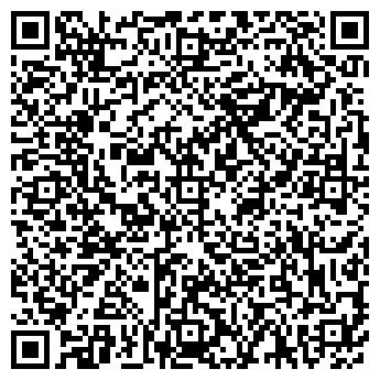 QR-код с контактной информацией организации БОЛОГОВСКИЙ ЛЕСХОЗ