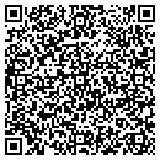 QR-код с контактной информацией организации ТОО БЕРЕЗАЙСКОЕ