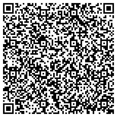 QR-код с контактной информацией организации БОЛОГОВСКОЕ ПРОИЗВОДСТВЕННОЕ ЖИЛИЩНО-КОММУНАЛЬНОЕ ОБЪЕДИНЕНИЕ