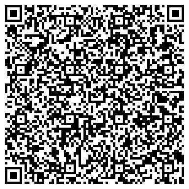 QR-код с контактной информацией организации БОЛОГОВСКАЯ ЦЕНТРАЛЬНАЯ РАЙОННАЯ БОЛЬНИЦА Родильное отделение