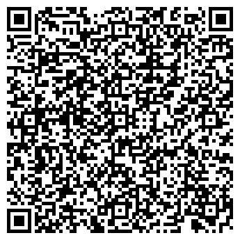 QR-код с контактной информацией организации БОЛОГОВСКИЙ ХЛЕБОЗАВОД