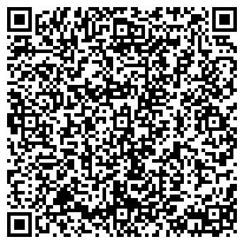 QR-код с контактной информацией организации БОЛОГОЕАГРОСТРОЙ, ТОО