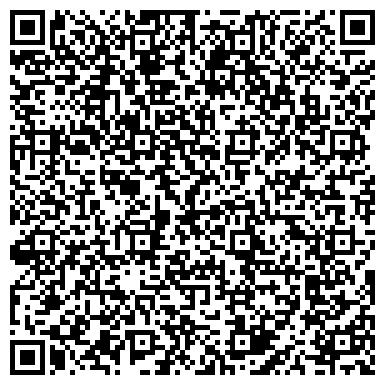 QR-код с контактной информацией организации ОТДЕЛЕНЧЕСКАЯ БОЛЬНИЦА НА СТАНЦИИ БОЛОГОЕ ОКТЯБРЬСКОЙ Ж/Д