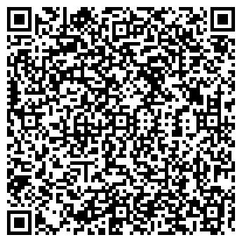 QR-код с контактной информацией организации 76-ОЙЛ-СЕРВИС, ООО