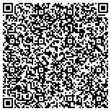 QR-код с контактной информацией организации БОЛХОВСКАЯ РАЙОННАЯ САНИТАРНО-ЭПИДЕМИОЛОГИЧЕСКАЯ СТАНЦИЯ