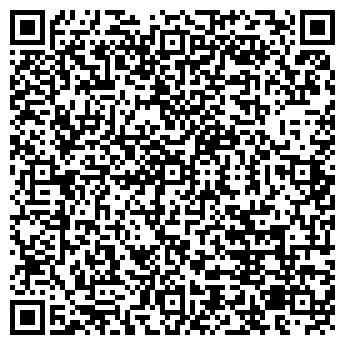 QR-код с контактной информацией организации ТОРГОВЫЙ ДОМ БОЛХОВ