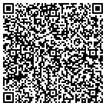 QR-код с контактной информацией организации КРАСНАЯ БЕРЕЗОВКА КООПЕРАТИВ