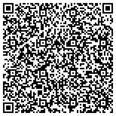 QR-код с контактной информацией организации БОРИСОВСКОЕ РЕМОНТНО-ТЕХНИЧЕСКОЕ ПРЕДПРИЯТИЕ, ОАО