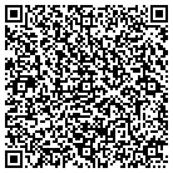 QR-код с контактной информацией организации СОВРЕМЕННЫЙ ДОМ 2
