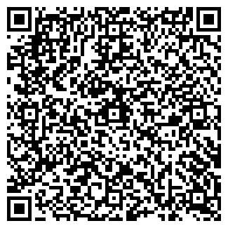 QR-код с контактной информацией организации КРАСИВО