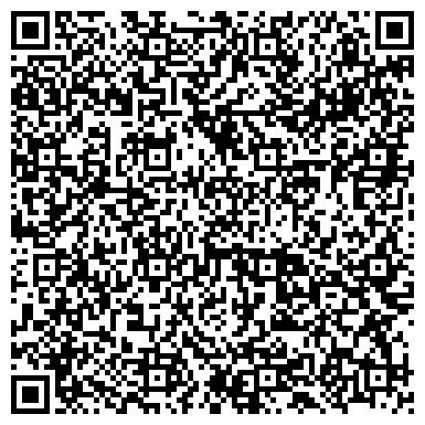 QR-код с контактной информацией организации БОРИСОВСКИЙ ЗАВОД МОСТОВЫХ МЕТАЛЛОКОНСТРУКЦИЙ, ЗАО