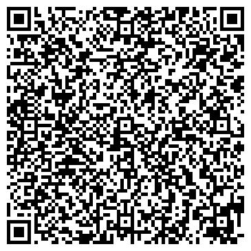 QR-код с контактной информацией организации БОРИСОВСКОЕ РЕМОНТНО-СТРОИТЕЛЬНОЕ ПОДРАЗДЕЛЕНИЕ