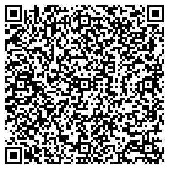 QR-код с контактной информацией организации ОРИГИНАЛ, ТОО