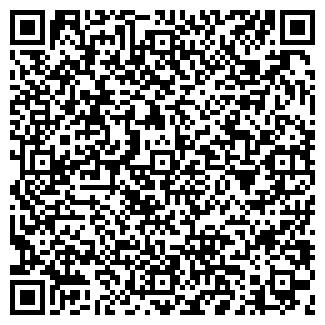 QR-код с контактной информацией организации ОАО БОРХИММАШ