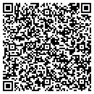 QR-код с контактной информацией организации № 11 СЕВЕР