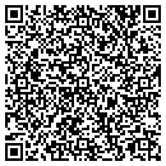 QR-код с контактной информацией организации МАХРОВСКОЕ, МУП