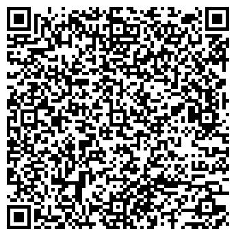 QR-код с контактной информацией организации АЛЬЯНС МАГАЗИН