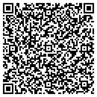 QR-код с контактной информацией организации МОНТАЖНИК