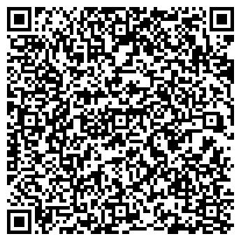QR-код с контактной информацией организации СТРОЙДЕТАЛЬ КОМБИНАТ