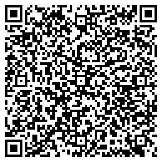 QR-код с контактной информацией организации АГРАРНИК