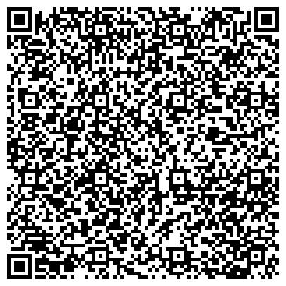 QR-код с контактной информацией организации СТРОИТЕЛЬНЫЙ КОМПЛЕКС БОРИСОГЛЕБСКИЙ