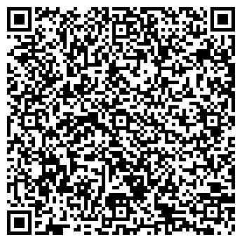 QR-код с контактной информацией организации БОРИСОГЛЕБСКИЙ ПИОНЕР