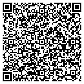 QR-код с контактной информацией организации ООО КАССИОПЕЯ