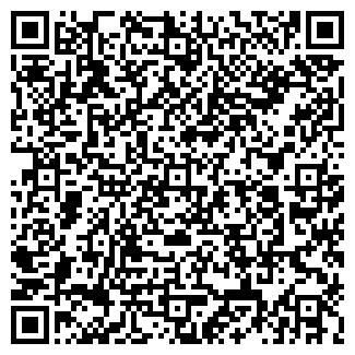 QR-код с контактной информацией организации ЕРМОЛИНО ОНО ОПХ