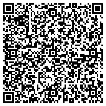 QR-код с контактной информацией организации ПРЕДПРИЯТИЕ СТРОЙМАТЕРИАЛЫ
