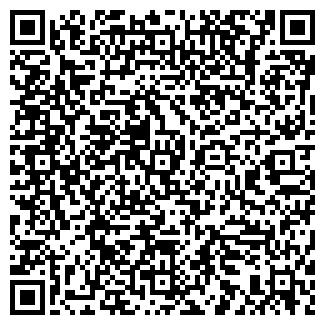 QR-код с контактной информацией организации ПЛИТСПИЧПРОМ, ЗАО