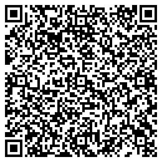 QR-код с контактной информацией организации АНТИКОР-ЦЕНТР