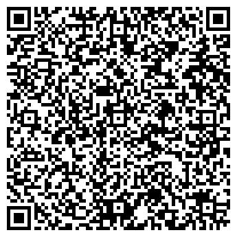 QR-код с контактной информацией организации ГАРМОНИЯ-DECO