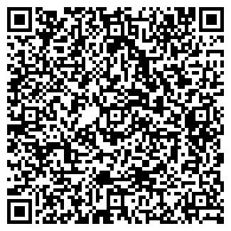 QR-код с контактной информацией организации ФОРМУЛА ПРОФИ
