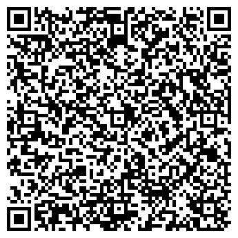 QR-код с контактной информацией организации ТУРЫ ОТ А ДО Я