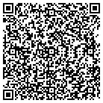 QR-код с контактной информацией организации ДОВЕРИЕ И УДАЧА