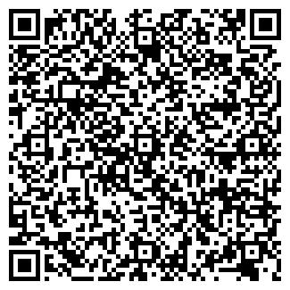 QR-код с контактной информацией организации ПМК № 23