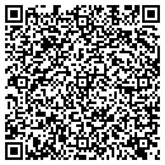 QR-код с контактной информацией организации ЮВС, ООО