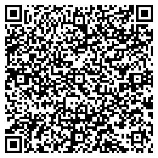 QR-код с контактной информацией организации ВНИИДРЕВ, ЗАО