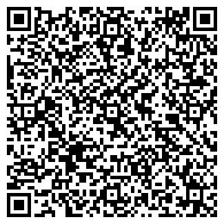 QR-код с контактной информацией организации BEAUTY