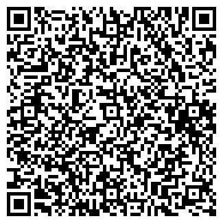 QR-код с контактной информацией организации АЛЬВАРЭС