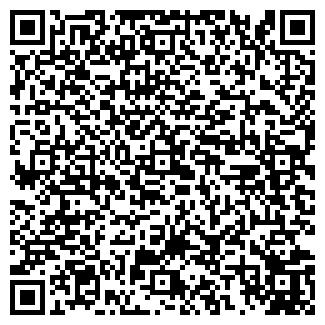 QR-код с контактной информацией организации OSIT