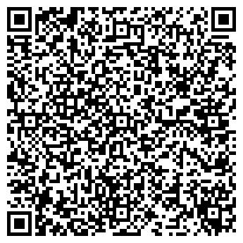 QR-код с контактной информацией организации БАЛАБАНОВСКАЯ НЕФТЕБАЗА